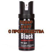 Аэрозольно-струйный газовый (перцовый) баллончик Black, 65 мл