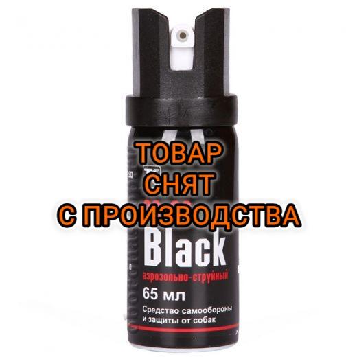 Аэрозольно-струйный газовый баллончик Black, 65 мл